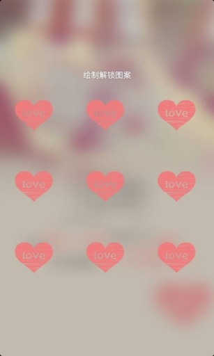 非主流爱情主题桌面锁屏