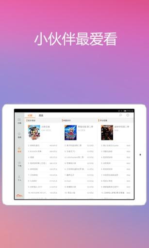 玩媒體與影片App|看动漫HD免費|APP試玩