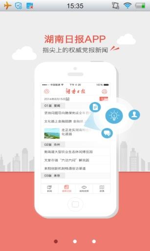 中國4千年第一美女 竟然是......--蘋果日報 20141116 - LineJala