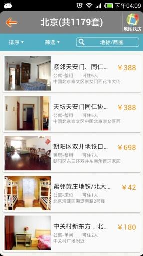 玩免費生活APP 下載木鸟短租日租房 app不用錢 硬是要APP