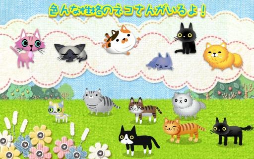 猫猫拼图 益智 App-癮科技App