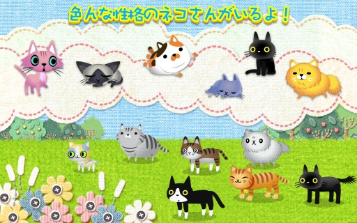 猫猫拼图 截图1