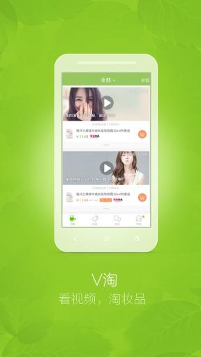 美图秀秀- Google Play Android 應用程式
