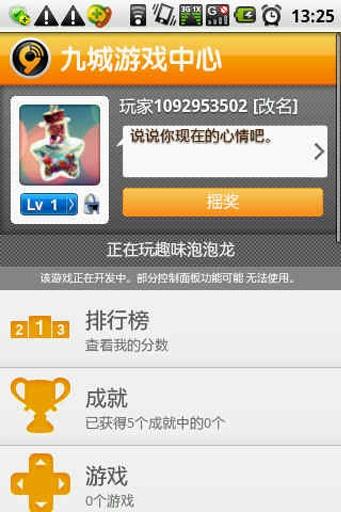 趣味泡泡龙(550关) 射擊 App-愛順發玩APP