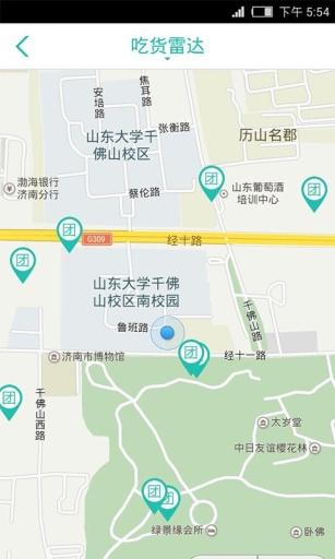 哎呦呵iuher 社交 App-愛順發玩APP