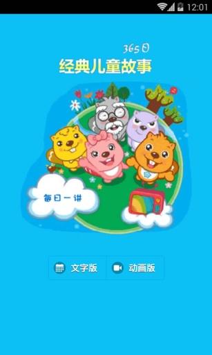 【閣林】世界經典童話選集(全套20冊+20CD) - HerBuy好買線上購物商城