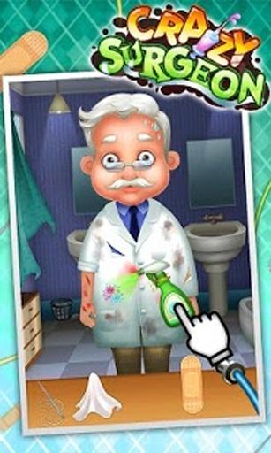 疯狂外科医生截图2