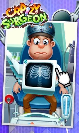 疯狂外科医生截图3