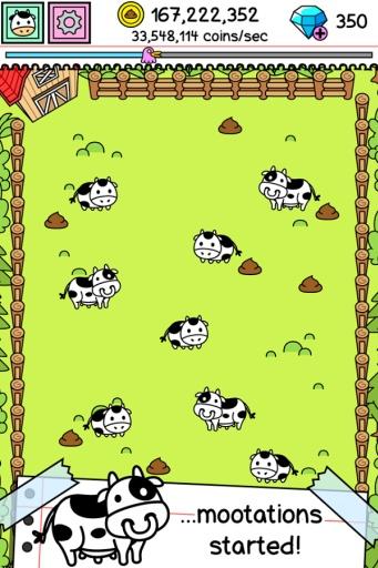 疯狂奶牛进化截图1
