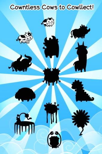 疯狂奶牛进化截图3