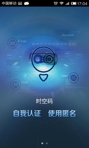 时光隧道(陈奕迅演唱歌曲)_百度百科