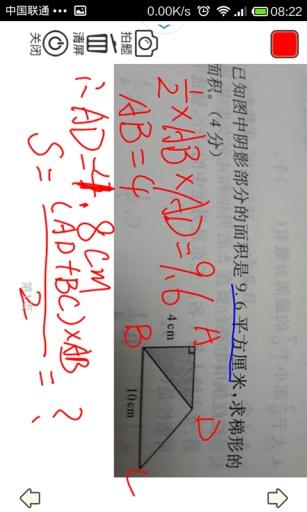 初中数学学习答疑