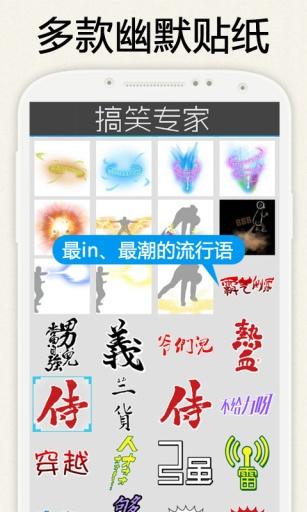 【免費攝影App】功夫妹子搞笑相机-APP點子