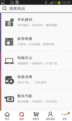 融e购 財經 App-愛順發玩APP