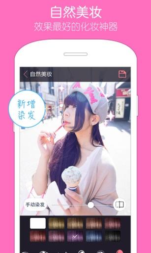 玩免費攝影APP 下載天天P图 app不用錢 硬是要APP