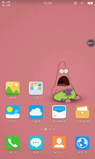 【免費工具App】海绵宝宝主题动态桌面锁屏-APP點子