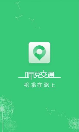 相冊Lock - 相片視頻鎖&保護私密相片視頻安全&防止偷窺:在App ...