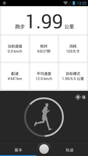 大卡运动Pro-GPS运动追踪 玩生活App免費 玩APPs