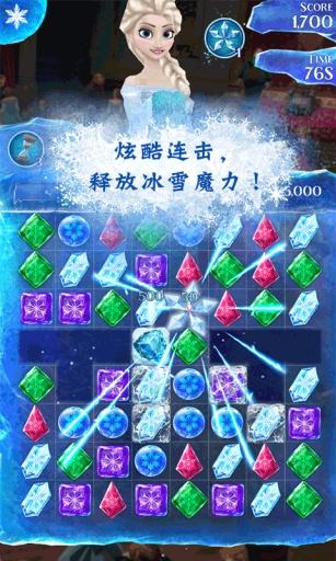 玩益智App 冰雪奇缘:冰纷乐免費 APP試玩