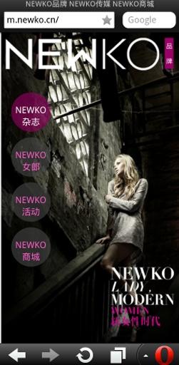 玩新聞App|NEWKO传媒免費|APP試玩