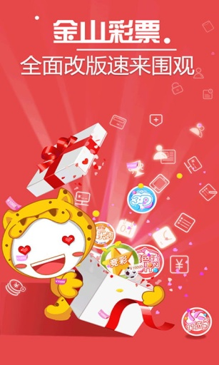 快盘(免费网盘) - Android Apps on Google Play