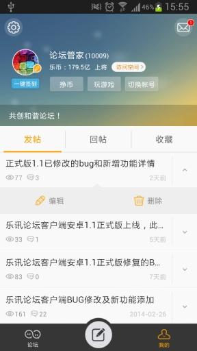 百家乐专业人士app