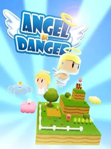 天使的危险截图1