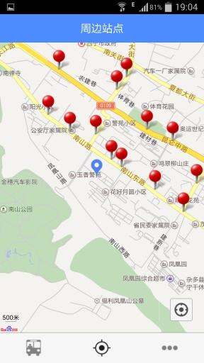 西宁公交|玩生活App免費|玩APPs