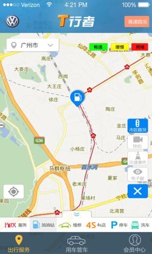 T行者 生活 App-愛順發玩APP
