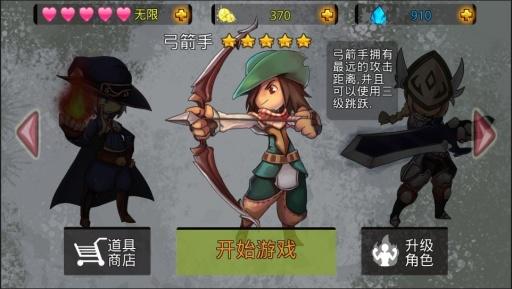 【免費動作App】勇者之丛林大冒险-APP點子