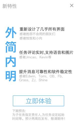 推事本企业版 生產應用 App-愛順發玩APP