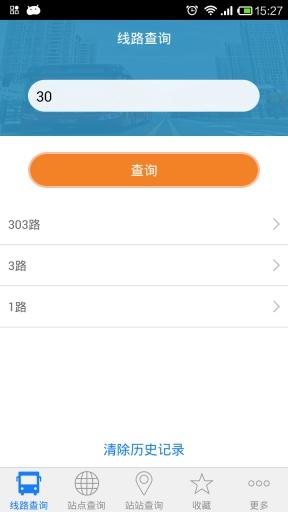 宁波无线公交 生活 App-愛順發玩APP