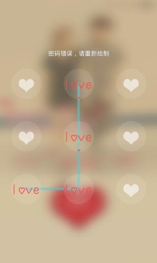 玩免費工具APP|下載love主题动态壁纸锁屏 app不用錢|硬是要APP