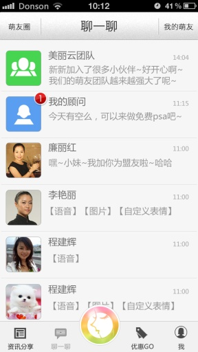 美丽的大自然- Mobile App Ranking in Google Play Store