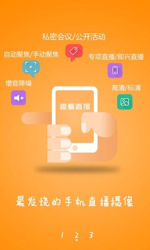 多趣香港-TouchChina|免費玩旅遊App-阿達玩APP