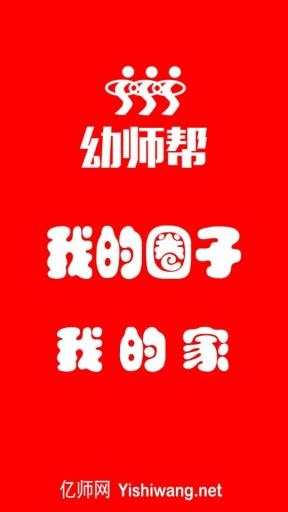 國光幫幫忙 20121012 國光幫不公平模徬大賽 - YouTube