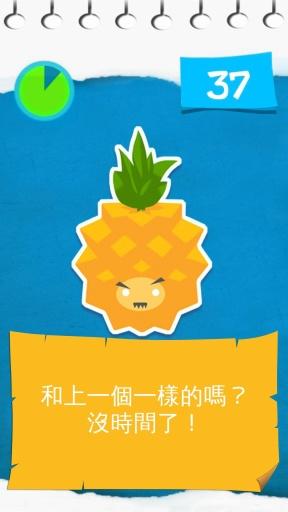 """""""吃鸡火""""}""""线逃亡""""}"""" 吃鸡""""}""""与生存""""}"""",哪个""""}""""更重要""""}""""?""""}app"""
