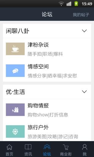 galaxy s5 smart lwp app store網站相關資料 - APP試玩 - 傳說中 ...