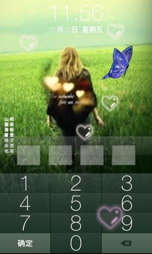 非主流iPhone锁屏 工具 App-癮科技App