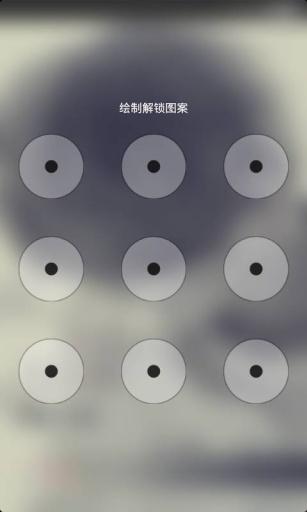 鹿晗主题动态壁纸锁屏 個人化 App-癮科技App