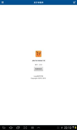 听笑话 書籍 App-愛順發玩APP