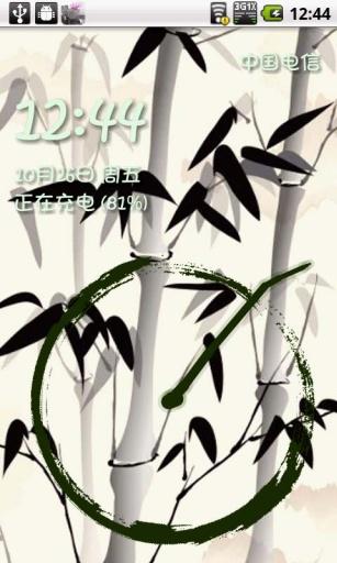水墨中国风锁屏|玩工具App免費|玩APPs