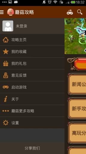 酷酷爱魔兽攻略 遊戲 App-愛順發玩APP