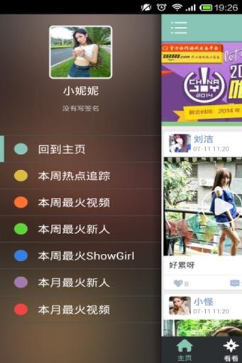 牧场物语:养育你的小岛 - PSP中文游戏下载电玩巴士中文游戏