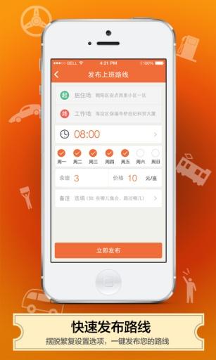 免費下載生活APP|友车 app開箱文|APP開箱王