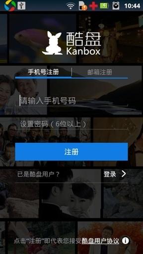 霹靂官方APP【霹靂布袋戲】IOS/Android正式上架- 霹靂大代誌