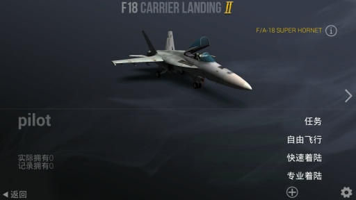 F18 carrier landing 2 pro - Android Games - mob.org