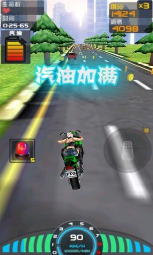 【免費賽車遊戲App】全民摩托无限金币版-APP點子