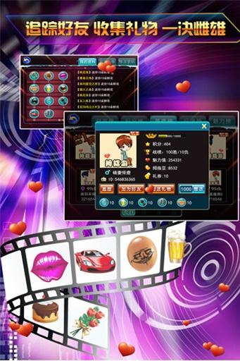 拇指金三顺|玩棋類遊戲App免費|玩APPs