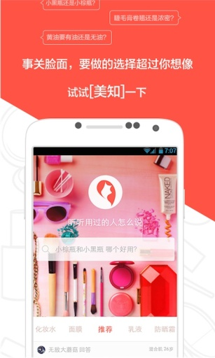 Google Play Store(Play 商店) v5.3.6 - 系統工具 - Android 應用中心 - 應用下載 軟體下載 遊戲下載 APK下載 APP下載